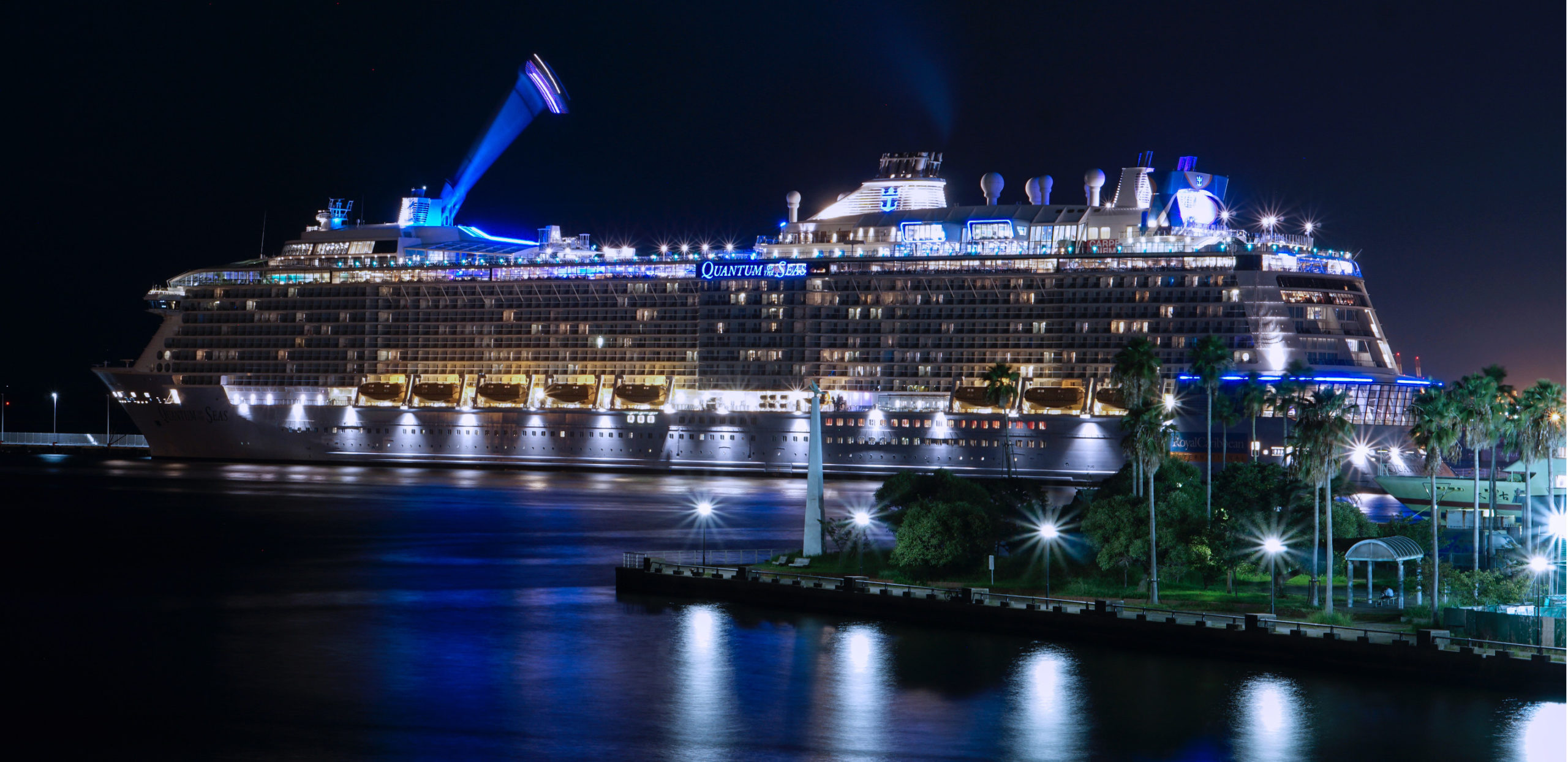 Taking a cruise? Travel Insurance