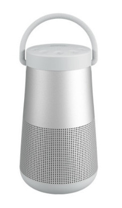 In white or black the convenient handle make it easy to take along your Bluetooth speaker.